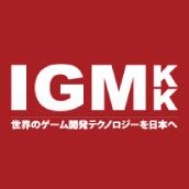 IGM KKIGMテストサイト